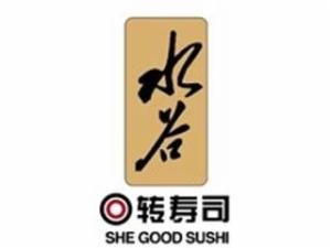 水谷日式料理
