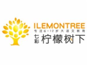 檸檬樹教育