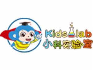 kids-lab小科實驗室科學實驗