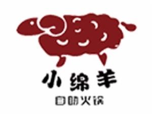 小绵羊火锅加盟