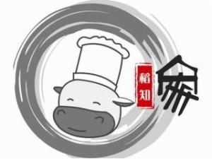 稻知家料理工坊