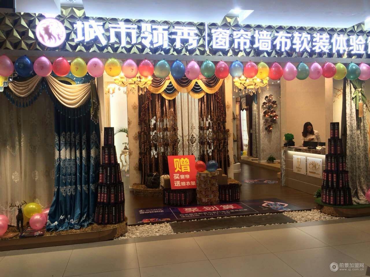 广东珠海城市领秀专卖店