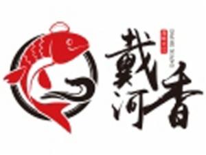 戴河香蒸餃
