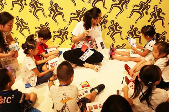 藝美繪美術教育加盟