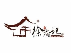 徐卫府记养生火锅加盟