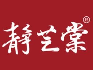 静芝棠生煎包>                      </a>                     </li>                     <li>                         <a href=
