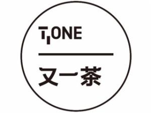 Tone又一茶