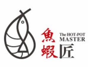 渔蝦匠火锅加盟