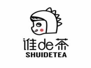 谁de茶加盟