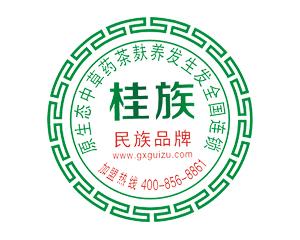 桂族养发加盟