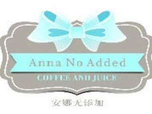 安娜无添加加盟