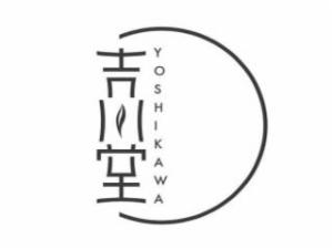 吉川堂YOSHIKAWA