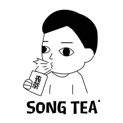 丧茶songtea