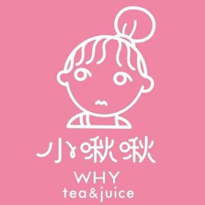 小啾啾why tea juice
