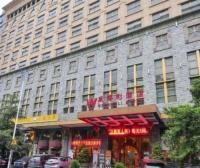 威得利酒店加盟