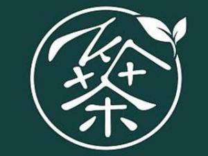 茶芝冈饮品加盟