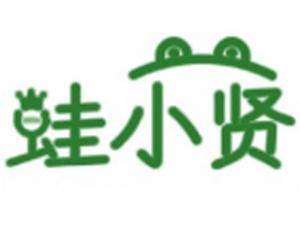 蛙小贤香辣鱼蛙饭