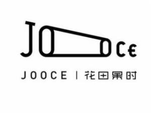 jooce花田果时