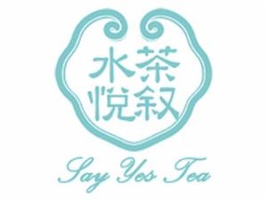 水悦茶叙加盟