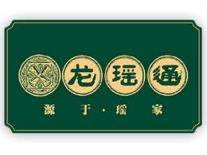 龙瑶通鼻炎馆