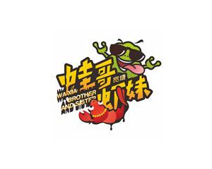宽塘蛙哥虾妹