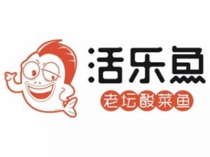活乐鱼老坛酸菜鱼米饭