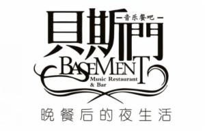 探花礼音乐餐吧
