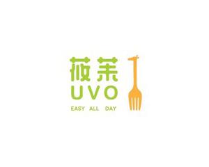 莜苿UVO简餐加盟
