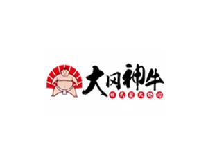 大冈神牛日式炭火烧肉