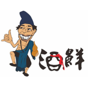 酒鲜特色火锅串串加盟