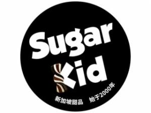 Sugarkid糖仔新加坡甜品