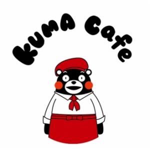 kumacafe熊本熊咖啡
