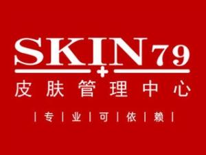 SKIN79皮肤管理中心>                     </a>                 </li>                                      <li>                     <a href=