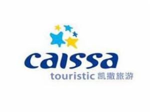 凯撒旅游caissa