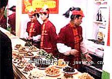过大年饺子加盟