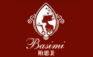 Basimi柏思美加盟