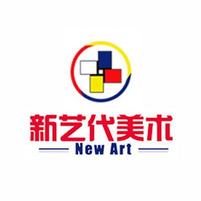 新艺代少儿美术培训机构