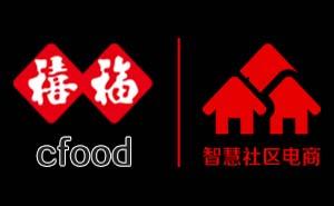 禧福超市加盟