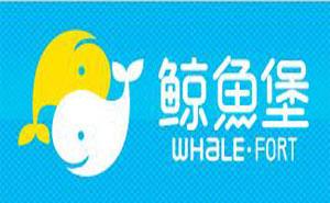 鯨魚堡加盟