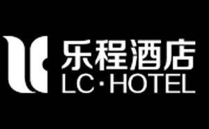 樂程酒店加盟