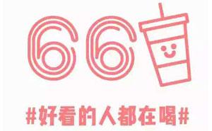66Tea