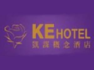凱謀概念酒店