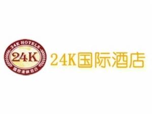 24K国际酒店