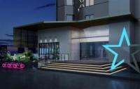 坤逸·星光酒店