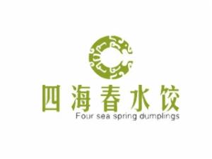 四海春手工水饺