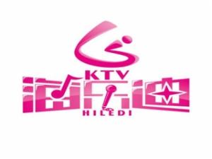 海乐迪KTV