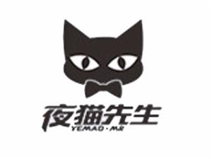 夜猫先生加盟