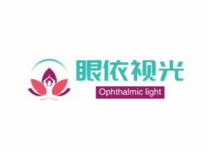 眼依视光视力保健