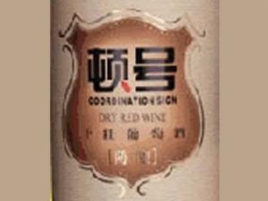 盛世庄园葡萄酒