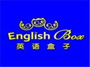 英语盒子加盟